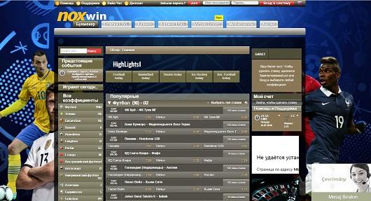 Noxwin – букмекерская контора: интерфейс сайта