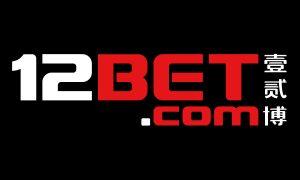 12bet – обзор букмекерской конторы