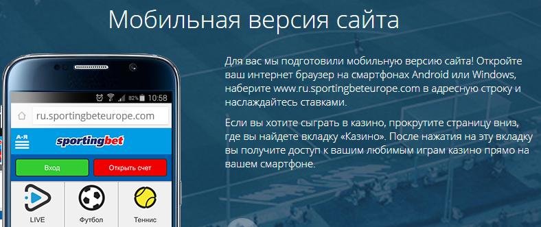 Главная страница мобильной версии
