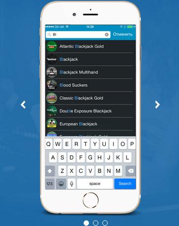 Спортингбет (мобильная версия). Приложение для iOS sportingbet