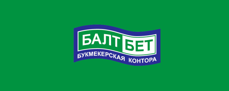 Baltbet (Балтбет БК) - обзор букмекерской конторы
