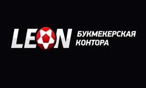 БК Леон. Ставки на спорт в букмекерской конторе
