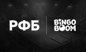 Бинго-Бум и Российская федерация баскетбола стали партнерами
