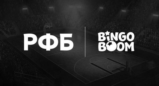 Бинго-Бум и РФБ заключили соглашение
