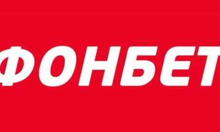Букмекер Фонбет ру. Обзор