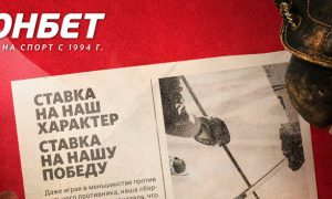 Фонбет дарит деньги за каждую медаль России на Олимпиаде