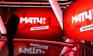 Телеканал МатчТВ заморозил открытие собственного букмекера