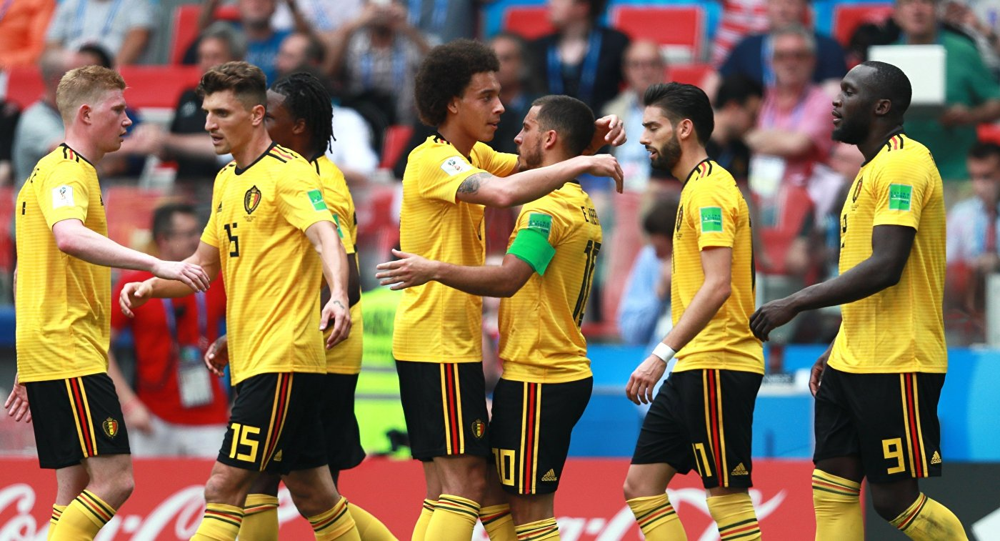 Футболисты сборной Бельгии на ЧМ-2018
