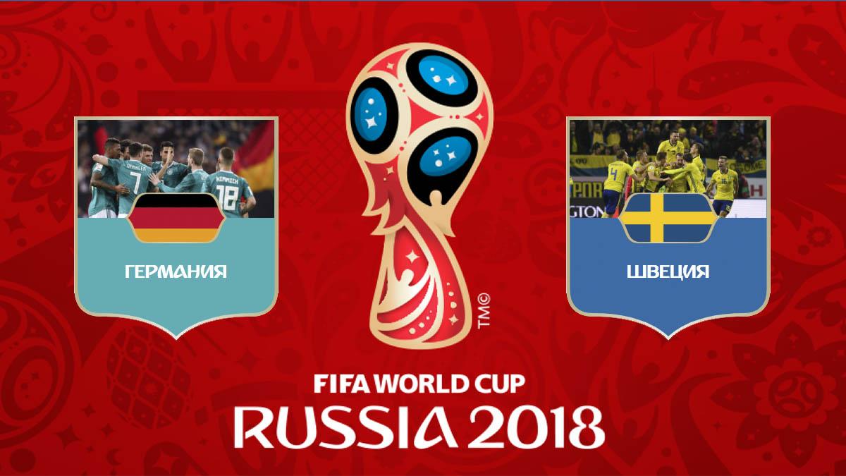 Прогнозы и ставки на чемпионат мира проверенные прогнозы ставок