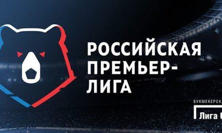 Чемпионат России побил рекорды по количеству ставок в этом сезоне