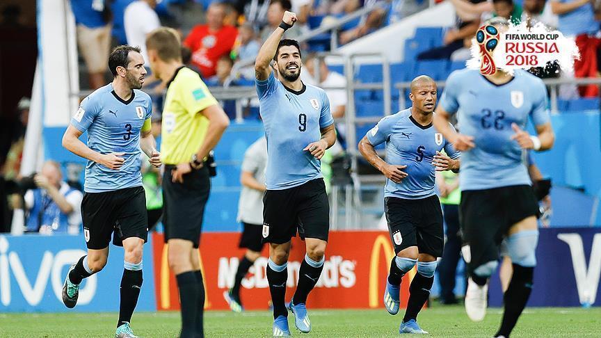 Сборная Уругвая на ЧМ-2018
