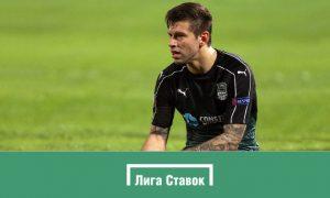 «Лига Ставок»: Смолов станет лучшим бомбардиром РФПЛ 2018-2019