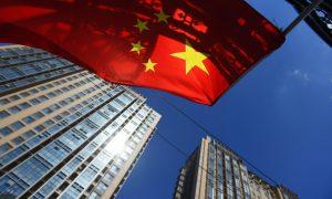 Власти Китая ликвидировали одну из крупнейших нелегальных компаний азартной направленности