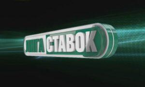 """БК Лига Ставок анонсировала новую акцию приуроченную """"черной пятнице"""""""