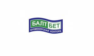 Букмекерская Балтбет (ЦУПИС): обзор конторы, официальный сайт
