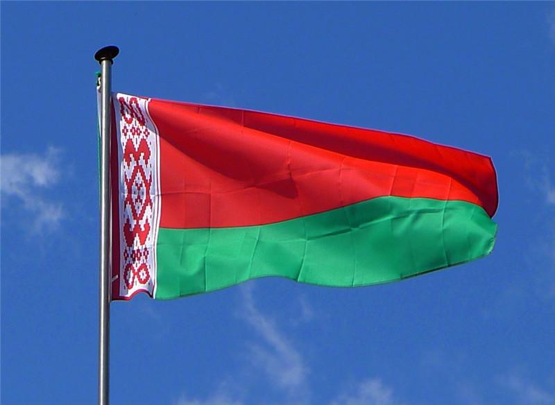 Власти Беларуси намерены внести ряд поправок в местное игорное законодательство