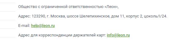 Контакты для связи