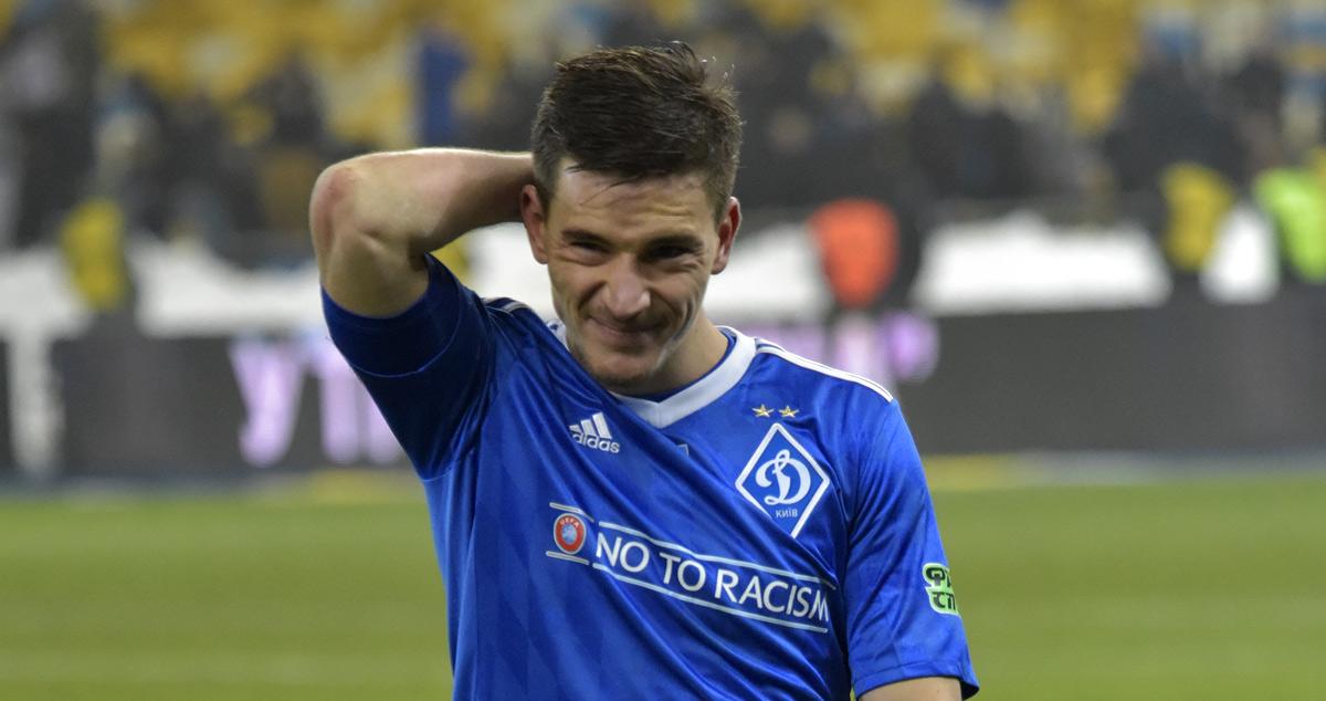 Динамо Киев Вербич