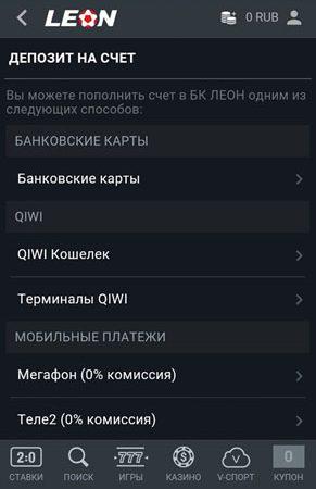 Функционал мобильной версии