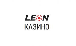 Леонбетс — казино на сайте. Подробное описание