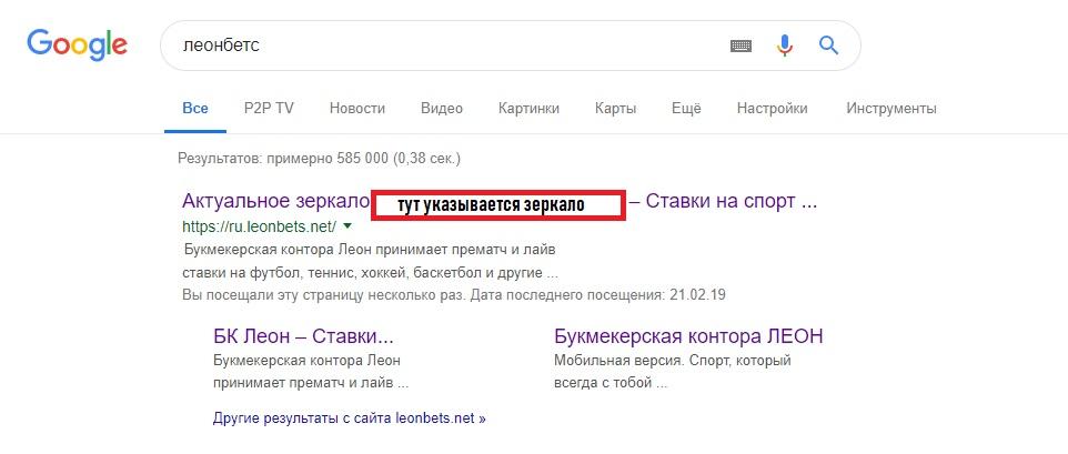 Поиск адреса через гугл