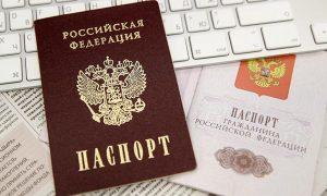 Система идентификация в российских БК может серьезно упроститься