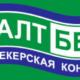 Baltbet.ru и Baltbet.com — разбор отличий