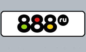 Приложение 888 для iOS